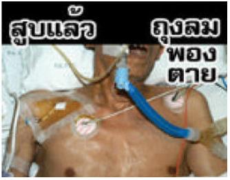 th ghw 1 2007 6